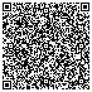 QR-код с контактной информацией организации ДОРОЖНО-ЭКСПЛУАТАЦИОННОЕ ПРЕДПРИЯТИЕ № 32