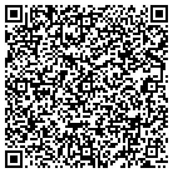 QR-код с контактной информацией организации ОН КЛИНИК