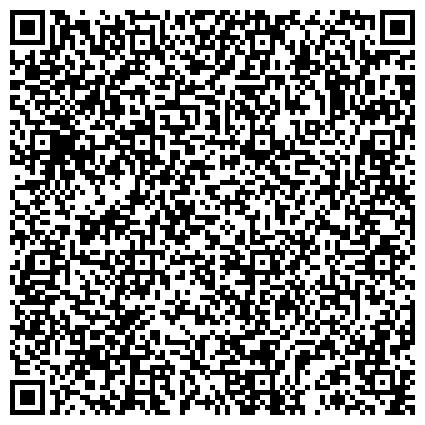 QR-код с контактной информацией организации Городская поликлиника №107, Филиал №4 Женская консультация