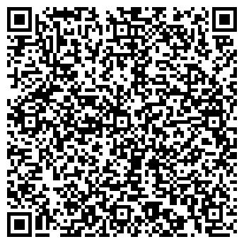 QR-код с контактной информацией организации Кристи