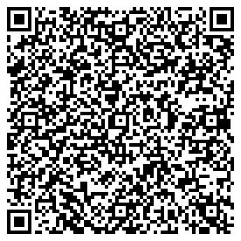 QR-код с контактной информацией организации Леди Осень