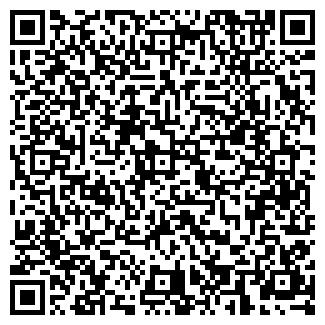 QR-код с контактной информацией организации SO