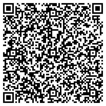 QR-код с контактной информацией организации Бонами