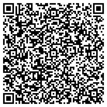 QR-код с контактной информацией организации 2113