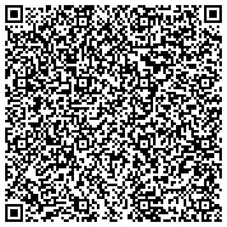 """QR-код с контактной информацией организации ООО Спортивно-оздоровительная студия """"Сота"""""""