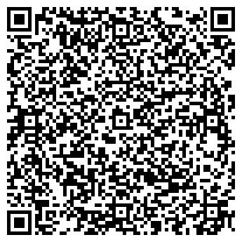 QR-код с контактной информацией организации АО КЫЗЫЛ-КИЯ ЦЭММ
