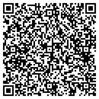 QR-код с контактной информацией организации КЫШТУТ ОСОО