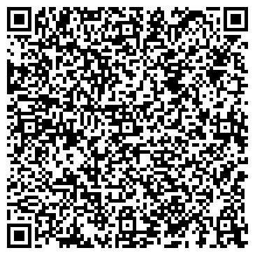 QR-код с контактной информацией организации УЧЕБНЫЙ ЦЕНТР МФЦ