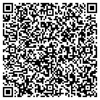 QR-код с контактной информацией организации ДЕТСКИЙ САД № 2518