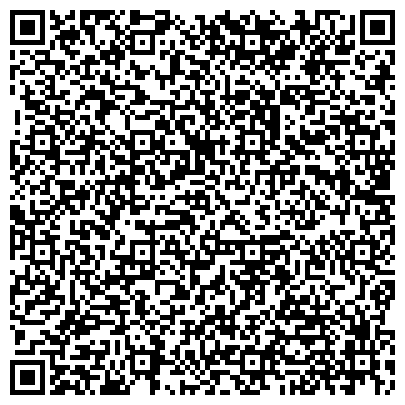 QR-код с контактной информацией организации Перинатальный центр