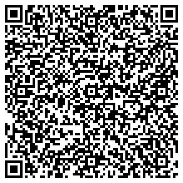 QR-код с контактной информацией организации АЛАМЕДИНСКИЙ РАЙОННЫЙ ГОСУДАРСТВЕННЫЙ АРХИВ