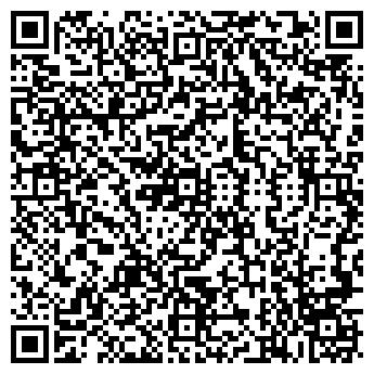 """QR-код с контактной информацией организации ГБУ """"Жилищник  Района Строгино"""" ОДС № 9"""