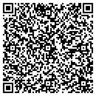 QR-код с контактной информацией организации МАККЕР ОСОО