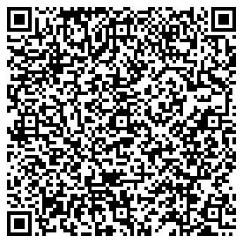 QR-код с контактной информацией организации «ЗДРАВИЕ»