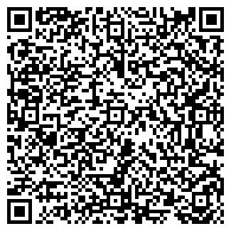 QR-код с контактной информацией организации ЖЕР-АЗЫГЫ