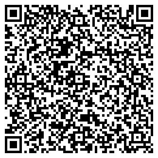 QR-код с контактной информацией организации ООО КРАСНАЯ ПОЛЯНА