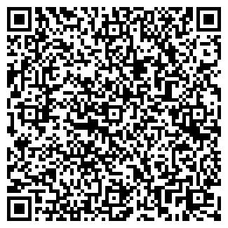 QR-код с контактной информацией организации МАСТЕР-А