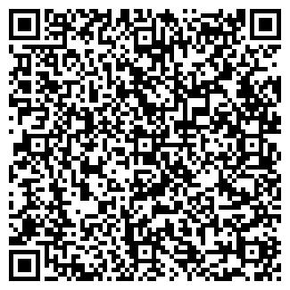 QR-код с контактной информацией организации РЕМОНТ ОДЕЖДЫ И ОБУВИ