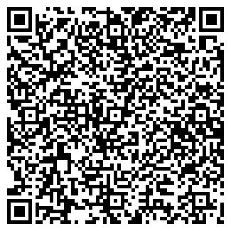 QR-код с контактной информацией организации БАЛАСС