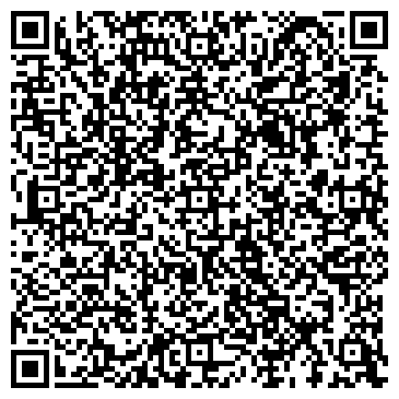 QR-код с контактной информацией организации Центр Единоборств