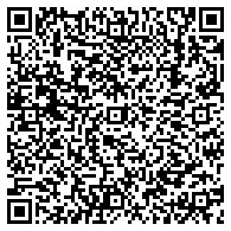 QR-код с контактной информацией организации АООТ КАИНДЫ КАНТ