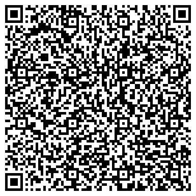 QR-код с контактной информацией организации ЦЕНТР ОБРУЧАЛЬНЫХ КОЛЕЦ, ювелирная компания, ООО Золотая Звезда