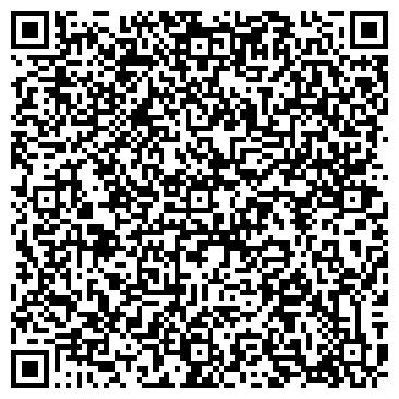 """QR-код с контактной информацией организации """"Меркурий"""""""
