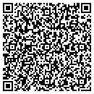QR-код с контактной информацией организации АТС № 48