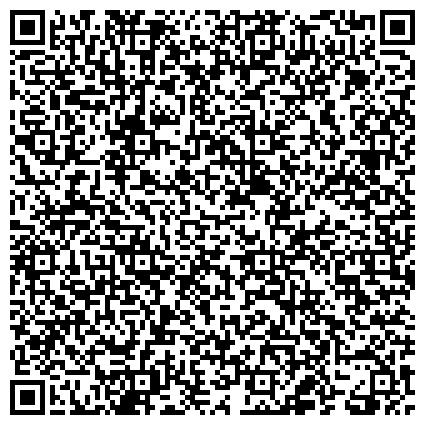 QR-код с контактной информацией организации ГЛАВНОЕ БЮРО МЕДИКО-СОЦИАЛЬНОЙ ЭКСПЕРТИЗЫ ПО МОСКОВСКОЙ ОБЛАСТИ