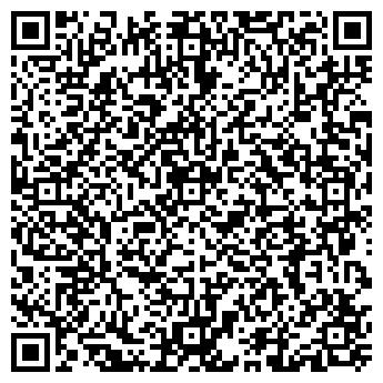 """QR-код с контактной информацией организации ООО """"COOL CAFE"""""""