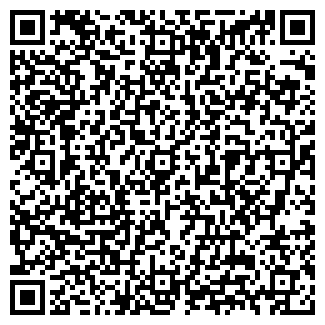 """QR-код с контактной информацией организации ООО """"Бридж"""""""