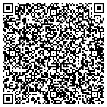 """QR-код с контактной информацией организации Арт-отель """"Лекко"""" / Art hotel Lecco"""
