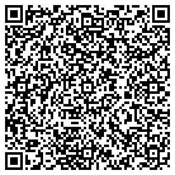 QR-код с контактной информацией организации ГП ЖЕЛЕЗНОДОРОЖНАЯ СТАНЦИЯ