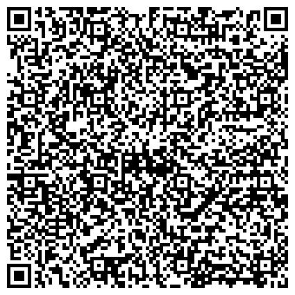 QR-код с контактной информацией организации ТАШКУМЫРСКОЕ ГОРУПРАВЛЕНИЕ ПО ЗЕМЛЕУСТРОЙСТВУ И РЕГИСТРАЦИИ ПРАВ НА НЕДВИЖИМОЕ ИМУЩЕСТВО
