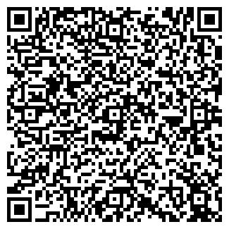 QR-код с контактной информацией организации АО ТАВЗ