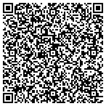QR-код с контактной информацией организации ПРОФЕССИОНАЛЬНЫЙ ЛИЦЕЙ № 39