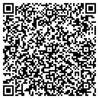 QR-код с контактной информацией организации АЛА-ТОО