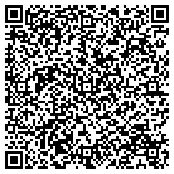 """QR-код с контактной информацией организации НПО """"УНИХИМТЕК"""""""