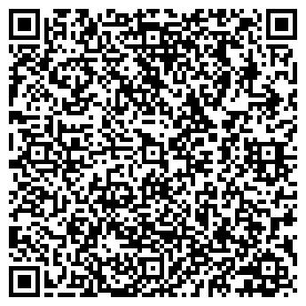 QR-код с контактной информацией организации Наргиз