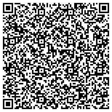 QR-код с контактной информацией организации ООО Лига-А