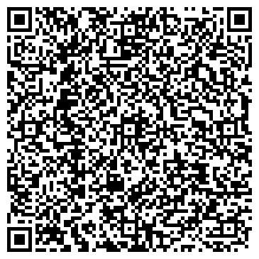 """QR-код с контактной информацией организации Дартс клуб """"Феникс"""""""