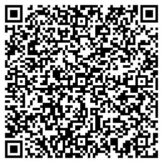 QR-код с контактной информацией организации РОССТРАХ