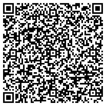 QR-код с контактной информацией организации ВОДНИК ДЮСШ СТАДИОН