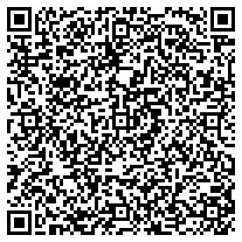 QR-код с контактной информацией организации Face контроль