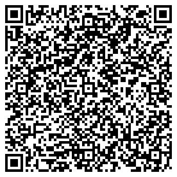 QR-код с контактной информацией организации О.К.С.И