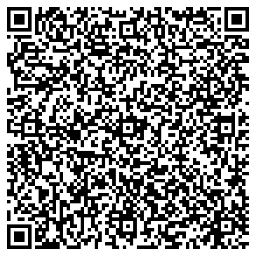 QR-код с контактной информацией организации Магазин овощей и фруктов на Судостроительной, 32 к1