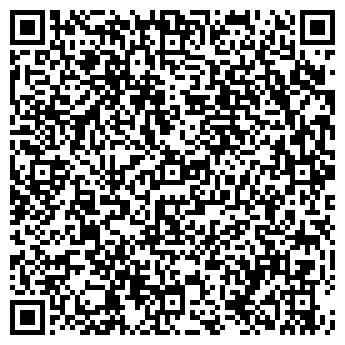 QR-код с контактной информацией организации ООО Городской ломбард