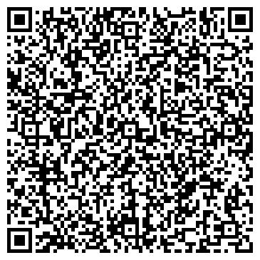QR-код с контактной информацией организации 585