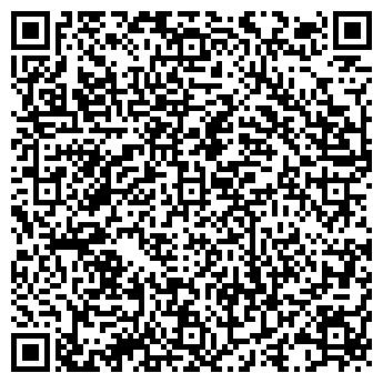 QR-код с контактной информацией организации ВЕСТ-АКРАС