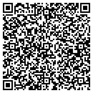 QR-код с контактной информацией организации А И В